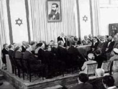 Israel marks independence