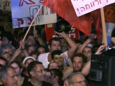 Thousands flock to streets in fresh Tel Aviv rally