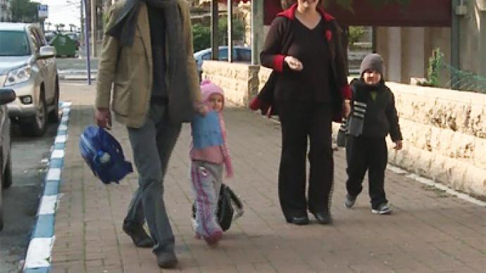 Israel: New way to stay homogeneous?
