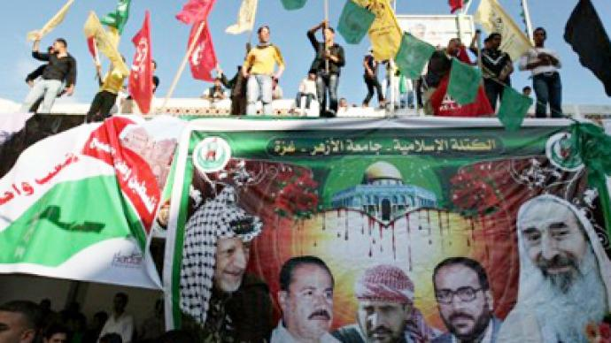 Palestinian unity: Isolated Israel