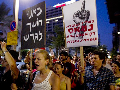 Biggest protest in years challenges Netanyahu's government