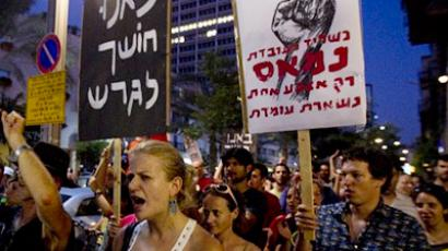 "Israelis want social and economic ""revolution"""