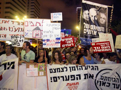 Israel's biggest protest in decades overlooked worldwide