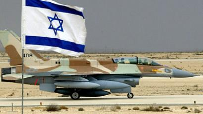 'Israeli strike on Iran means new war for US'