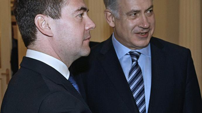 """""""Situation in the Middle East is not heading in a positive direction"""" - Medvedev"""