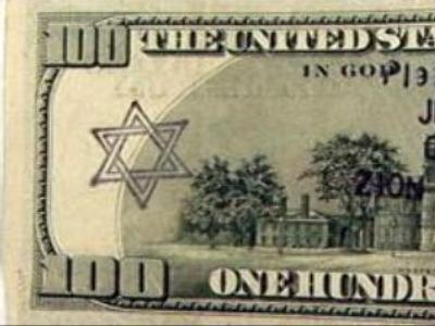 Israel to fund Palestinian President Abbas
