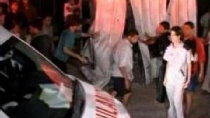 Israeli airstrike close to Palestinian PM residence