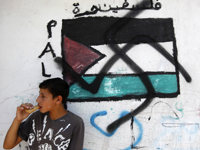 'Price tagging': Two Israeli teens charged with racist attack on Palestinians