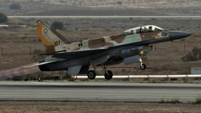 Syrian TV shows 'aftermath' footage, Israel implicitly admits to airstrike (VIDEO)