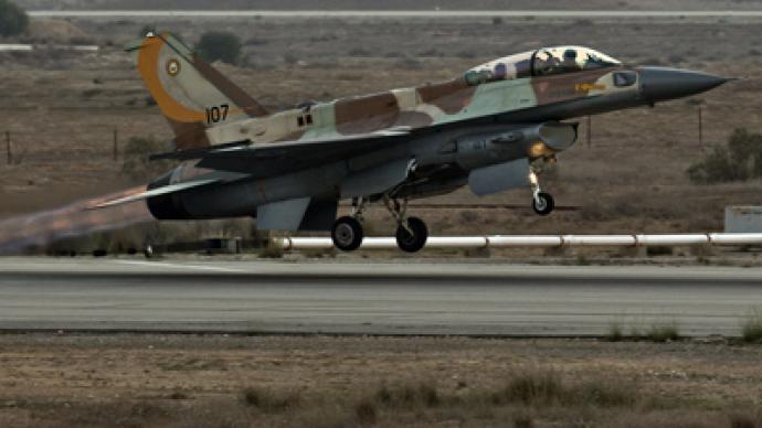 Israel deliberating further strikes on Syria – reports