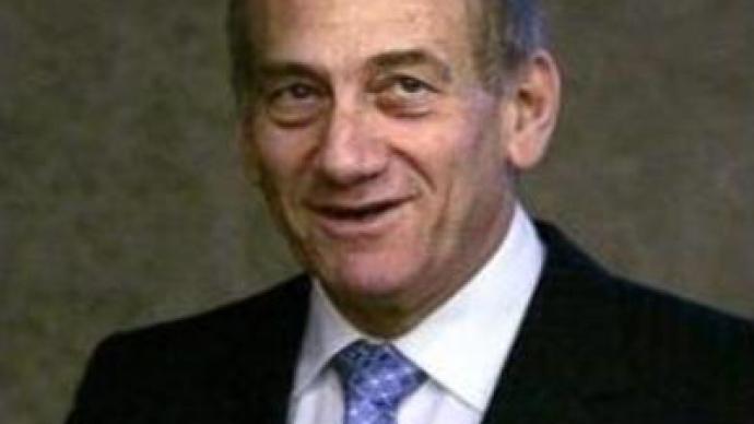 Israeli Premier under investigation