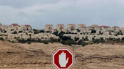 Israeli settlement offensive: Unprecedented since 1967 War