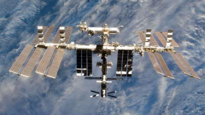 Star gazing: Chance to spot the ISS with your naked eye