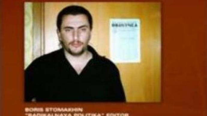 Jail for Russia journalist on race hate charge