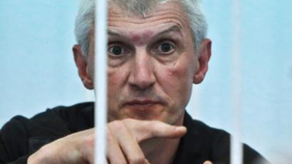 Khodorkovsky verdict to be checked