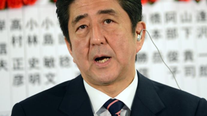 Japan's next PM: No quarter for China, reach out to Russia