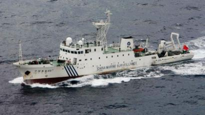 Chinese ships breach Japan's naval border