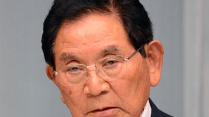 Okinawa slams US rape case, calls for treaty review