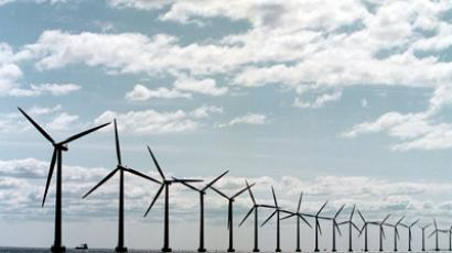 Stealth wind turbines to become operational in France in 2015