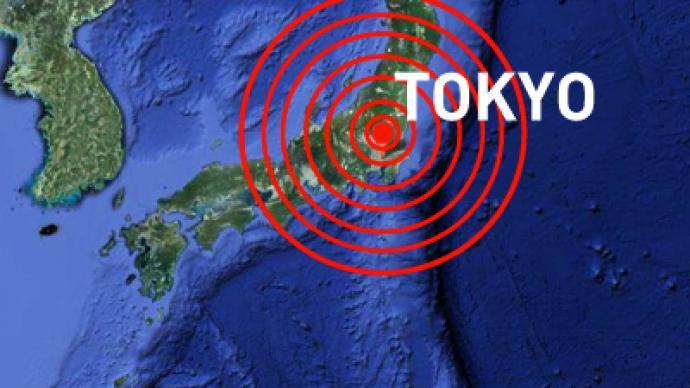 6.3 offshore earthquake shakes Tokyo