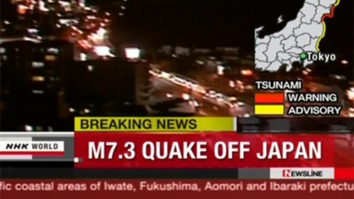 Tsunami hits Japan's Miyagi prefecture after powerful 7.3 quake