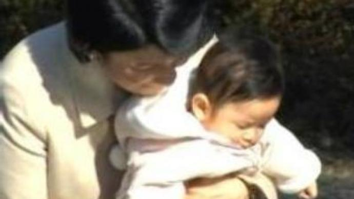 Japan's baby prince makes first appearance in Hayama