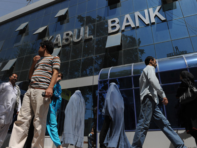 Afghan politicians complicit in 'Ponzi' Kabul Bank - report