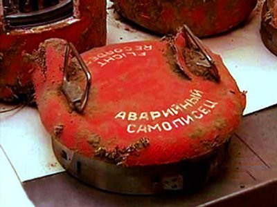 Polish channel claims to have new details from Kaczynski plane black boxes