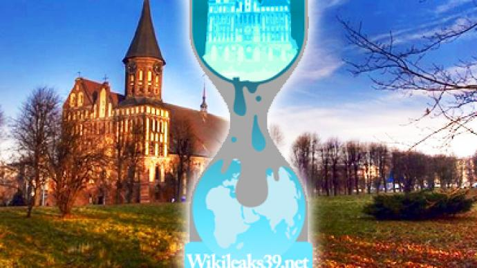 Kaliningrad Region launches its own WikiLeaks site