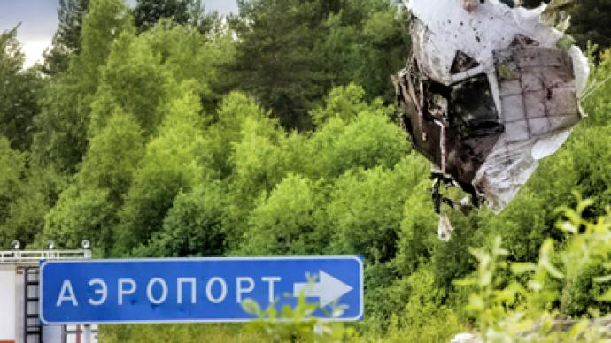 Engines not to blame for TU-134 crash – aviation committee