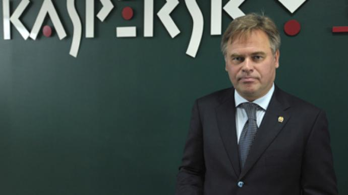 'End of the world as we know it': Kaspersky warns of cyber-terror apocalypse