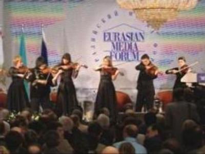 Kazakhstan: Eurasian Media Forum continues