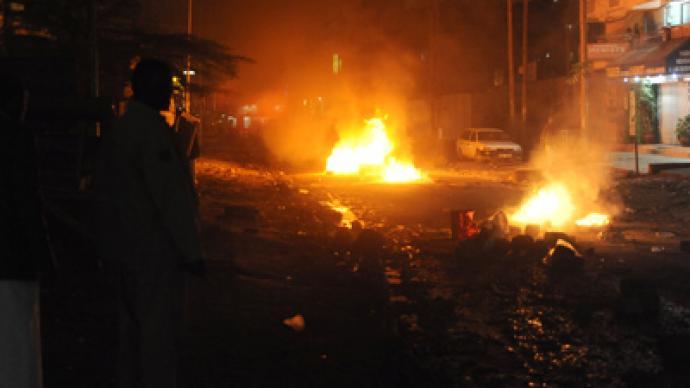 Mosque bombing kills at least three in Kenyan capital (PHOTOS)
