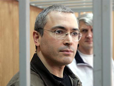 Khodorkovsky's lawyers petition to dismiss new charges