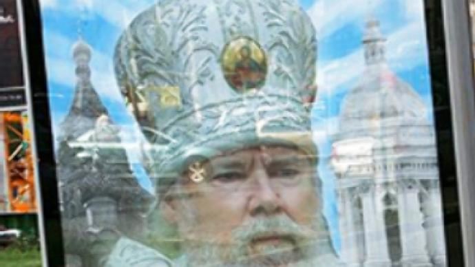 Kiev bans posters of Russian Patriarch