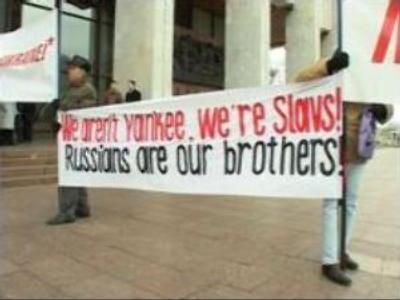 Kiev demonstrations impede Ukraine's NATO prospects