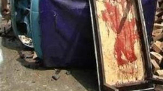 24 killed in Pakistan terrorist attack
