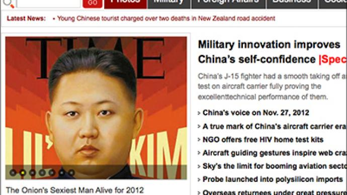 Chinese daily falls for Onion spoof-award to 'sexiest man' Kim Jong-un