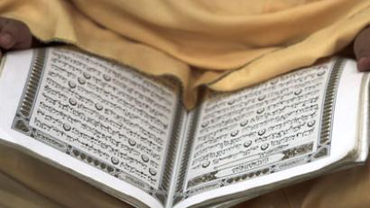 Disabled Pakistani girl framed in Koran-burning case? Imam arrested for falsifying evidence