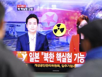 North Korea nuke test: LIVE UPDATES