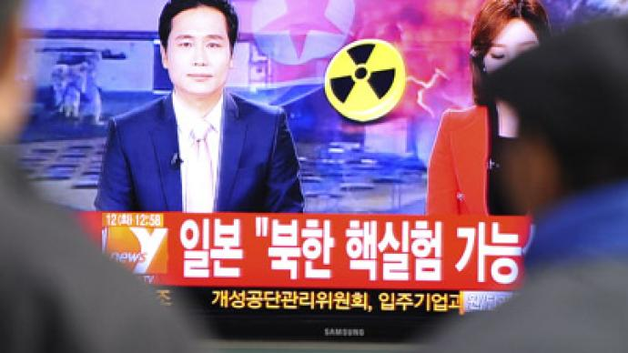 North Korea nuke test: LIVE UPDATES