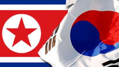 'Dramatic changes due in North and South Korea relations'