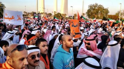 Tens of thousands of Kuwaitis demand dissolution of new parliament (PHOTOS)