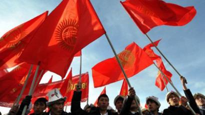"Kyrgyz private armies incite ""permanent revolution"""