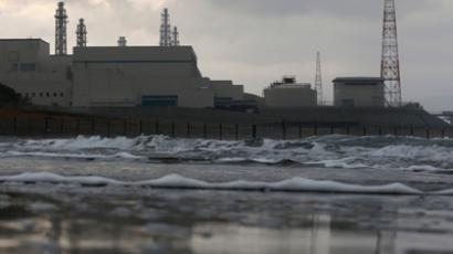 Fukushima nuclear plant flooded daily by 400 tons of groundwater