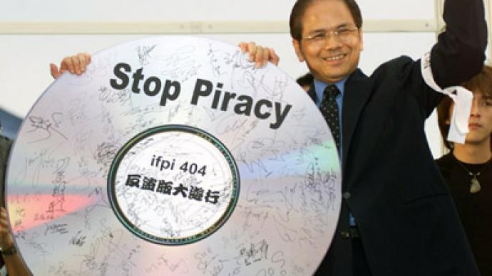 Jailhouse Rock! New Japanese law doles out prison time for illegal downloads