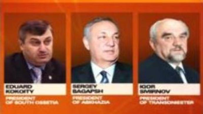 Leaders of 3 breakaway republics meet in Moscow