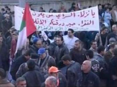 Lebanese opposition protests against tax increases