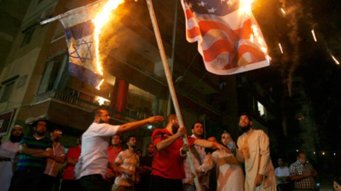 Lebanon protesters burn US, Israeli flags (PHOTOS)