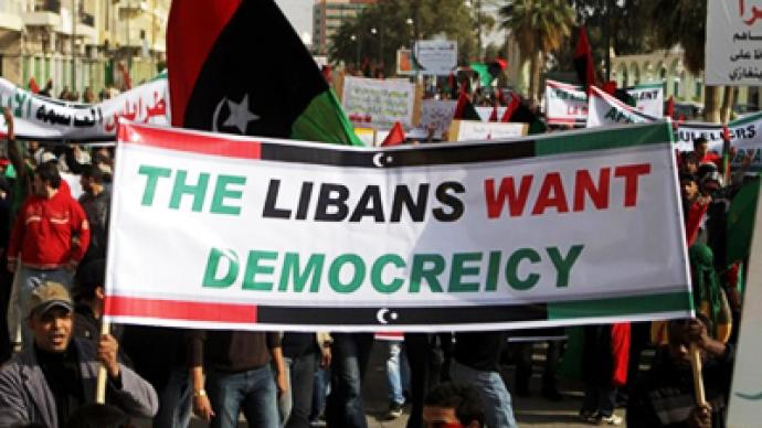 "Why Libyan uprising is not ""people toppling dictator"""